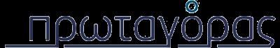 Πρωταγόρας Logo